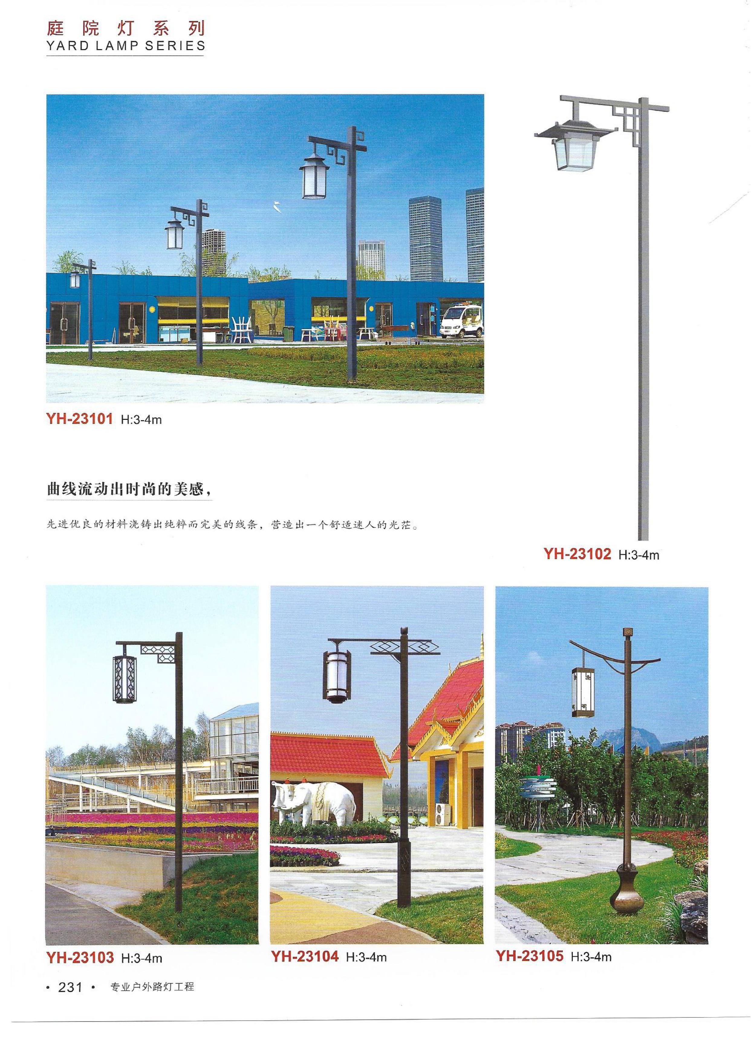 Đèn cột sân vườn - 3-4m