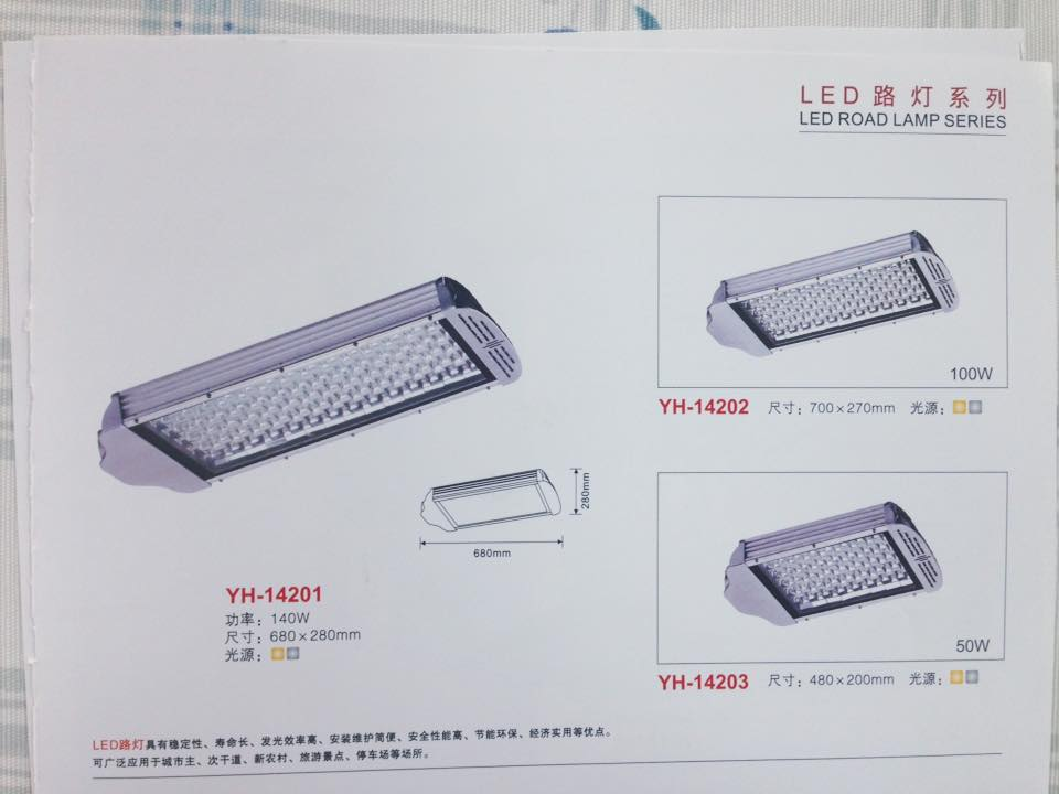 LED Lamp Street Light 50/100/140W