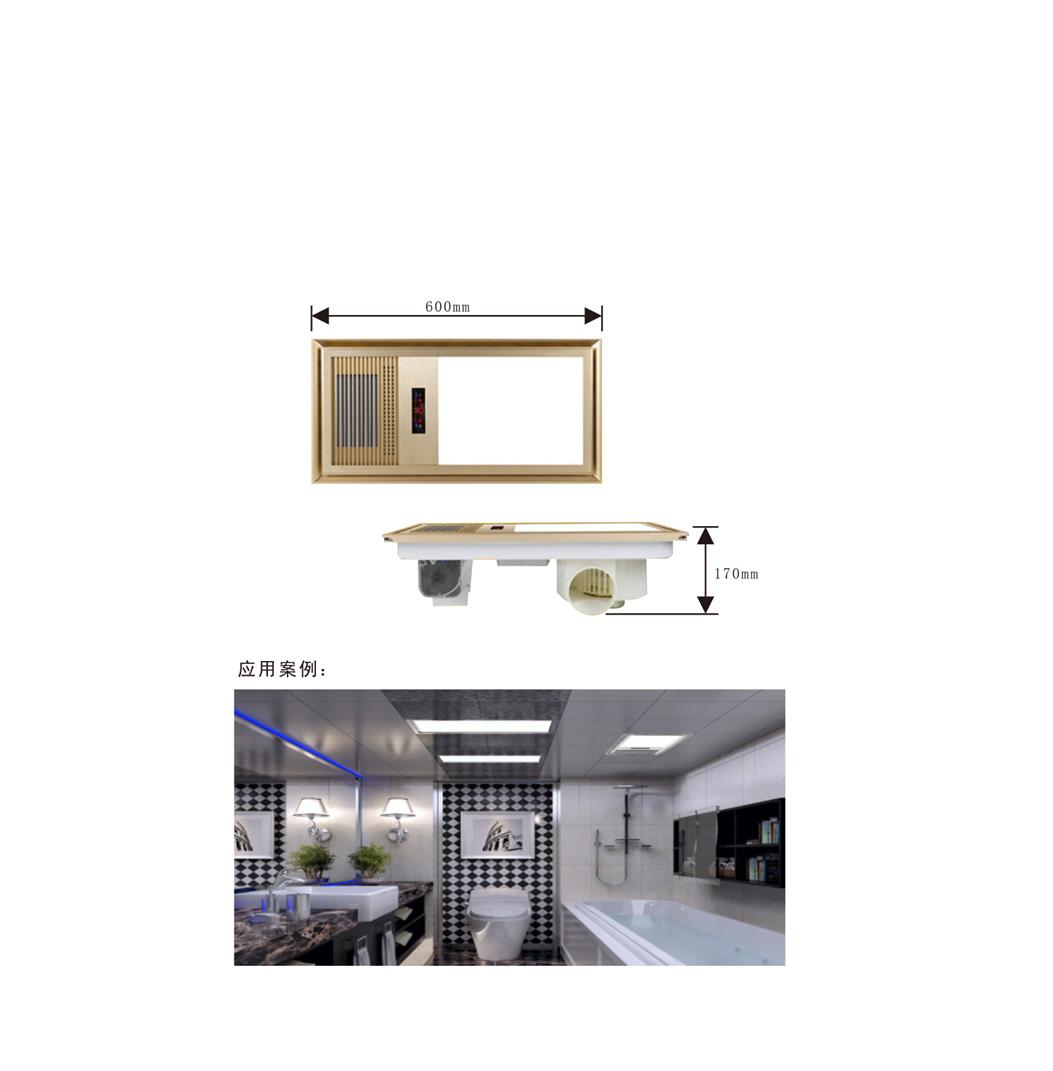 Đèn LED phòng tắm đa chức năng