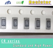 CR 1206 Electronic Components Standard Resistor