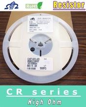 CR 2512 1W 2W 100MOhm High Ohm Thick Film Chip Resistors