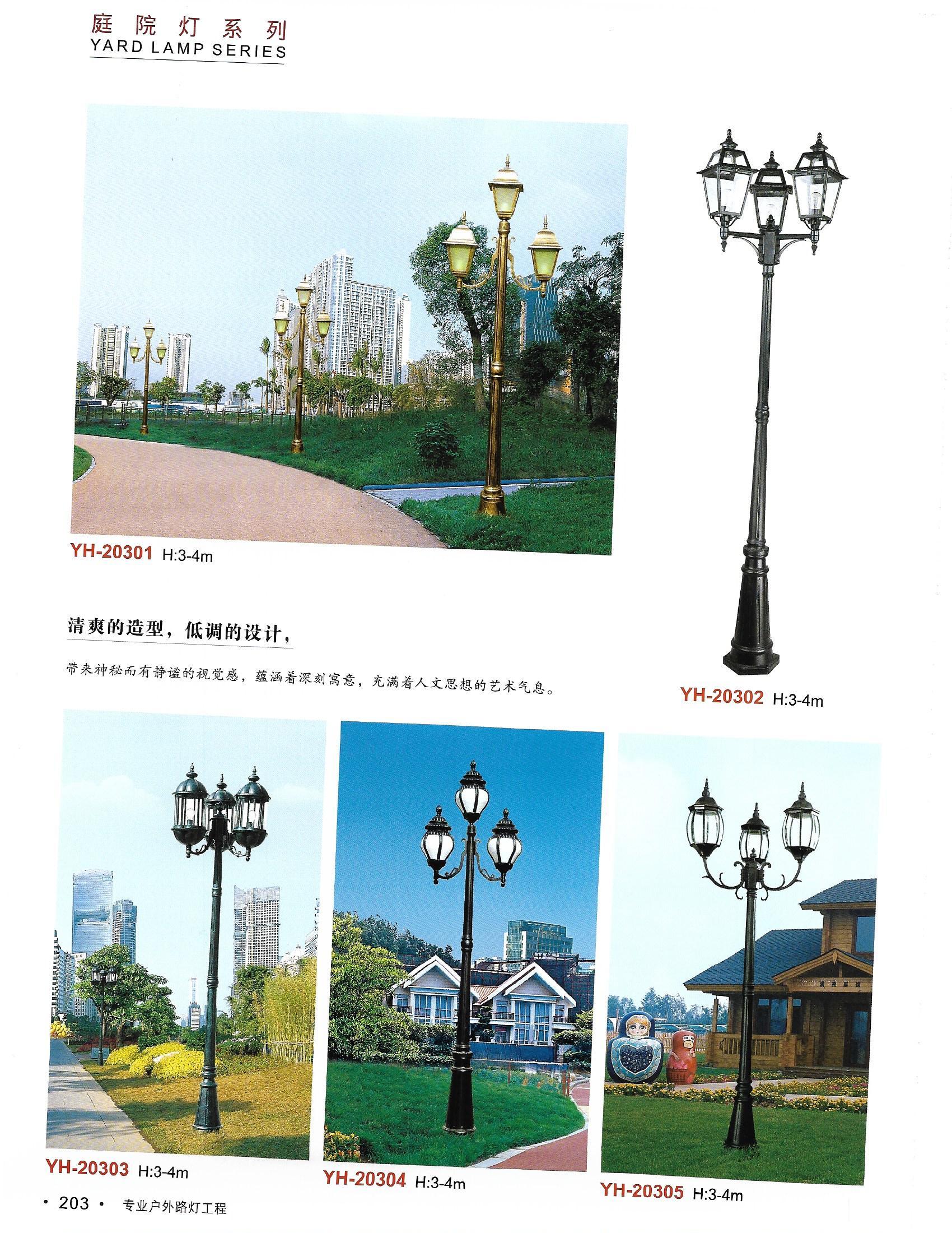 Đèn cột sân, vườn 3 tai