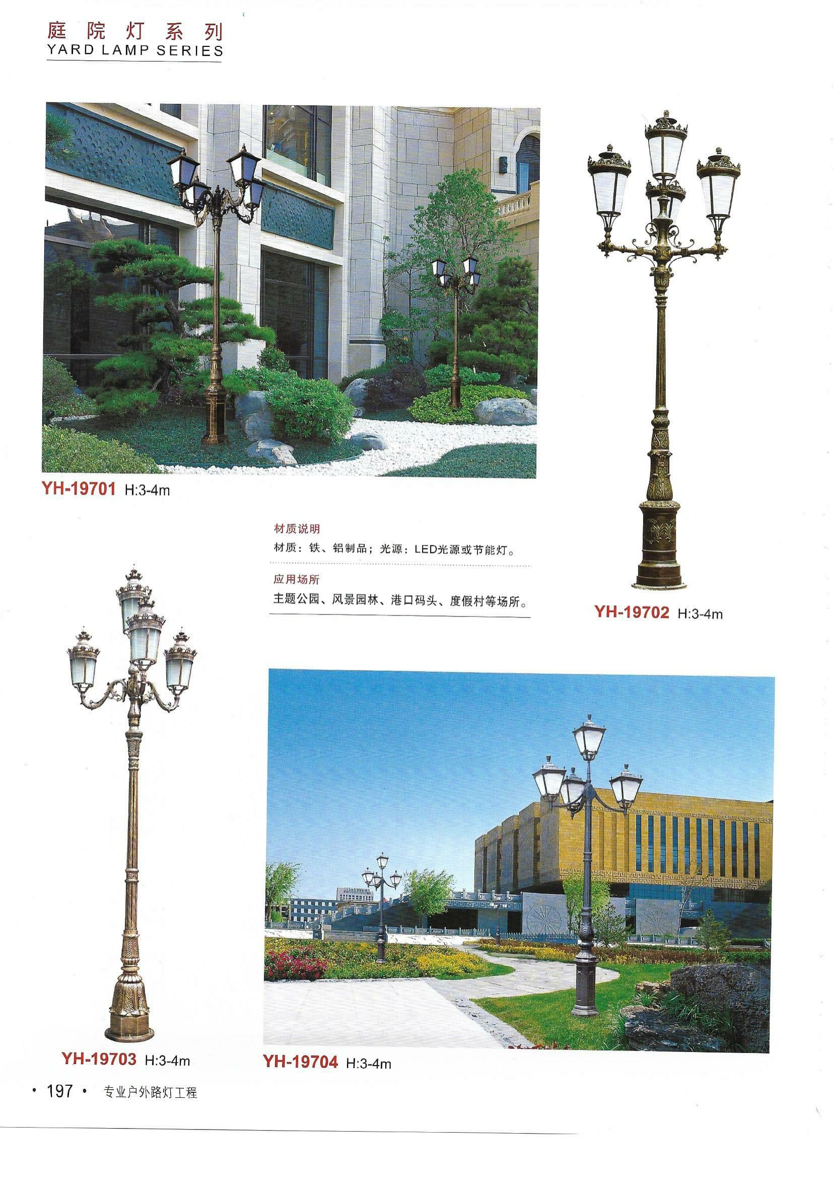 Đèn cột sân, vườn 4 tai