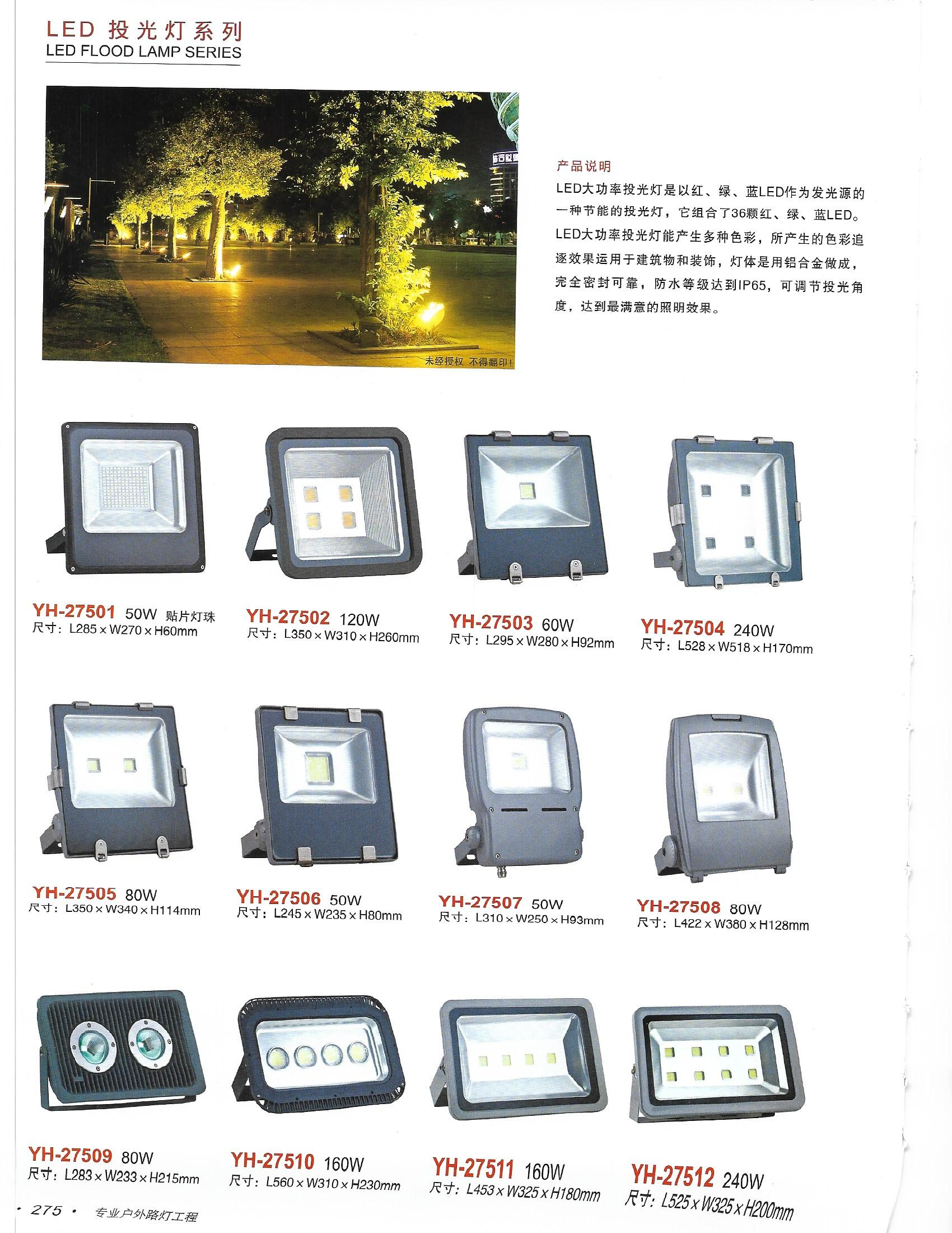 Đèn Pha - Flood Light 24 - 240W