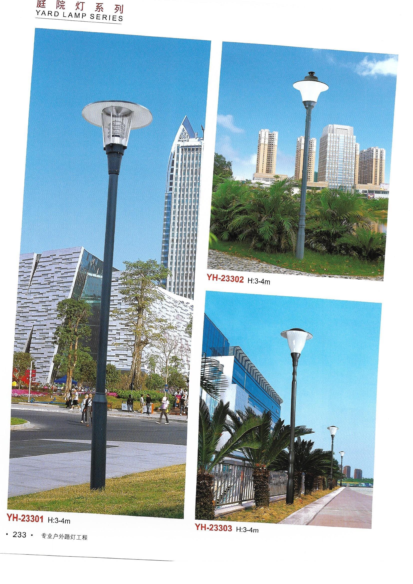 Đèn cột sân, vườn - Yard Lamp series