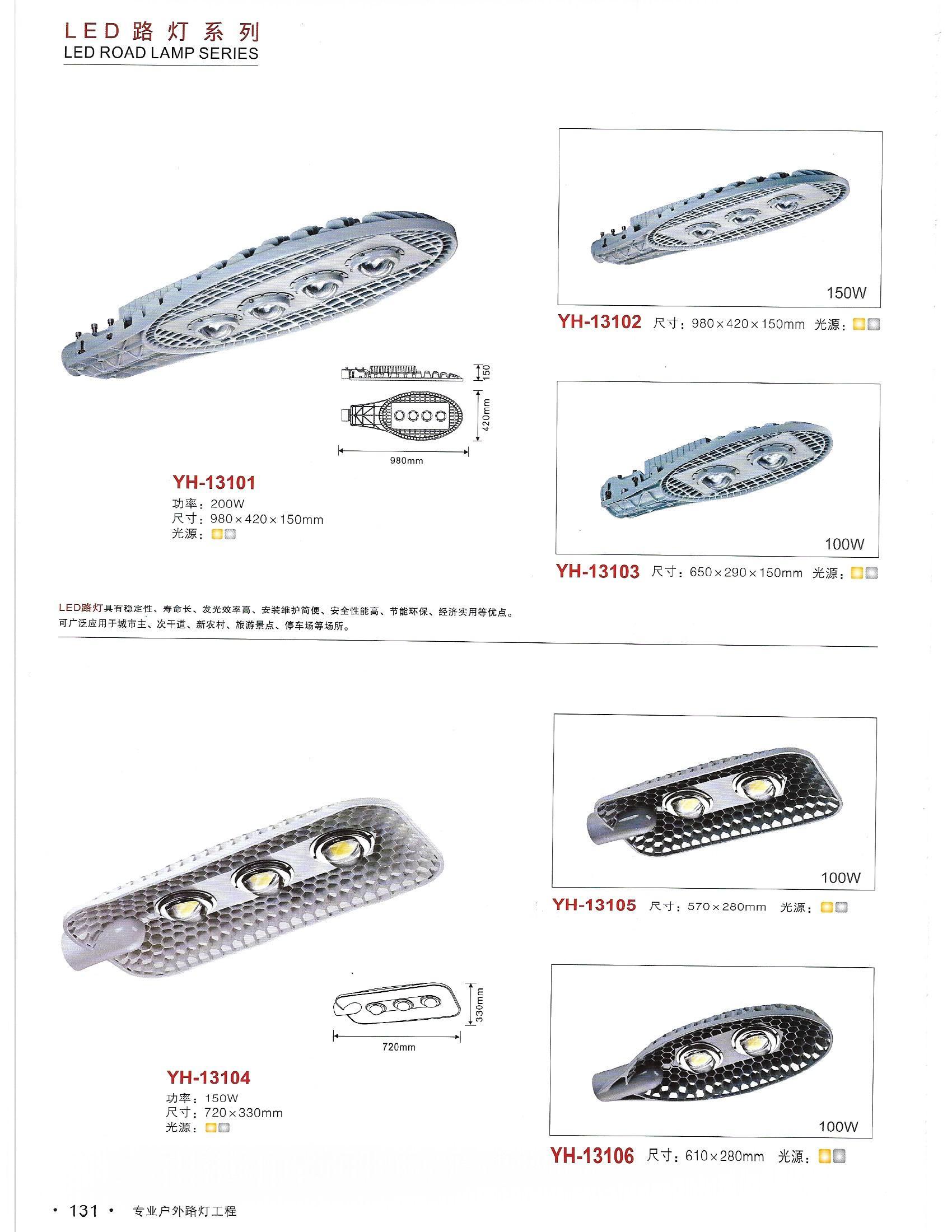 LED Lamp Street Light - Đèn đường 100 - 200W