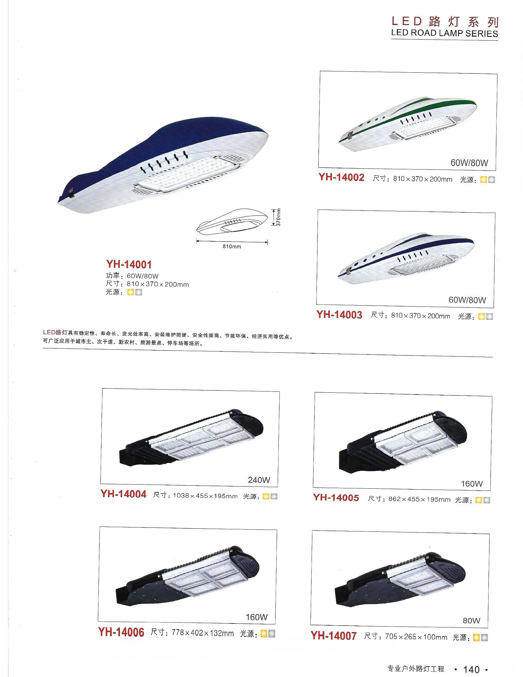 Đèn đường thiết kế hình cá mập